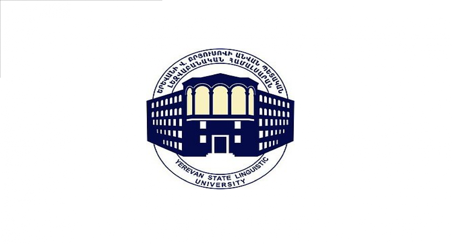 ARMENIA – YEREVAN BRUSOV STATE UNIVERSITY OF LANGUAGES AND SOCIAL SCIENCES – Postponed