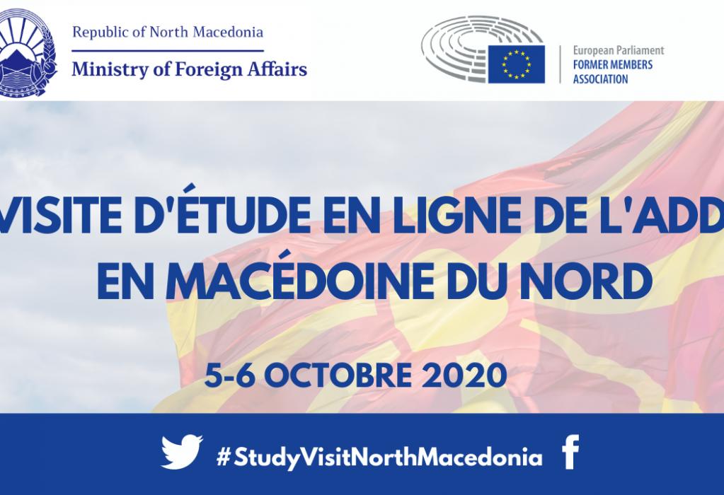 Visité d'étude Macédoine du Nord