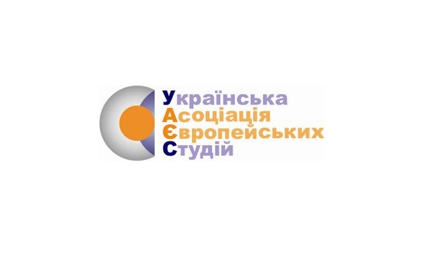 UKRAINE – UKRAINIAN ASSOCIATION OF EUROPEAN STUDIES – Michael DETJEN